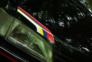 PEUGEOT 106 Rallye (1993-1996) - GUIDE OCCASION