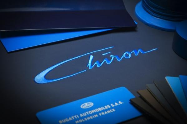 La Bugatti Chiron signe son nom