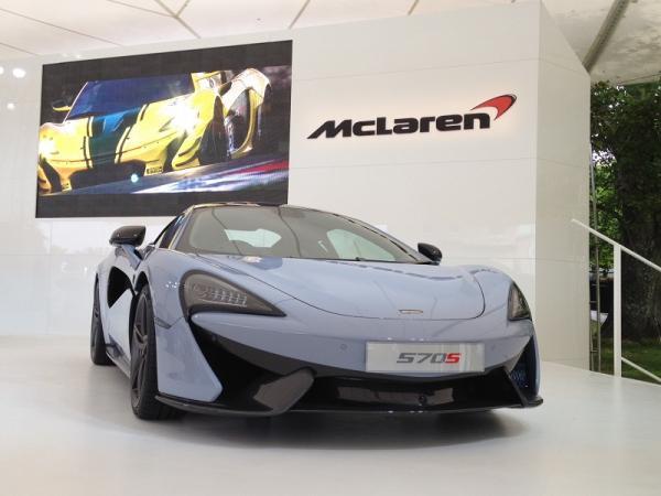 Gamme McLaren : un succ�s croissant