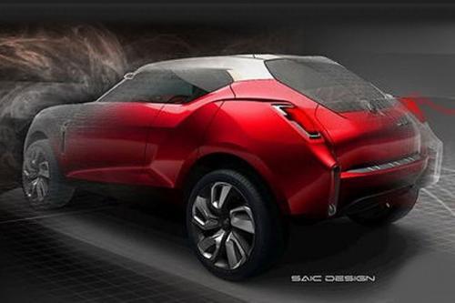MG présente le concept Icon